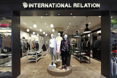 INTERNATIONAL RELATION_aeon03